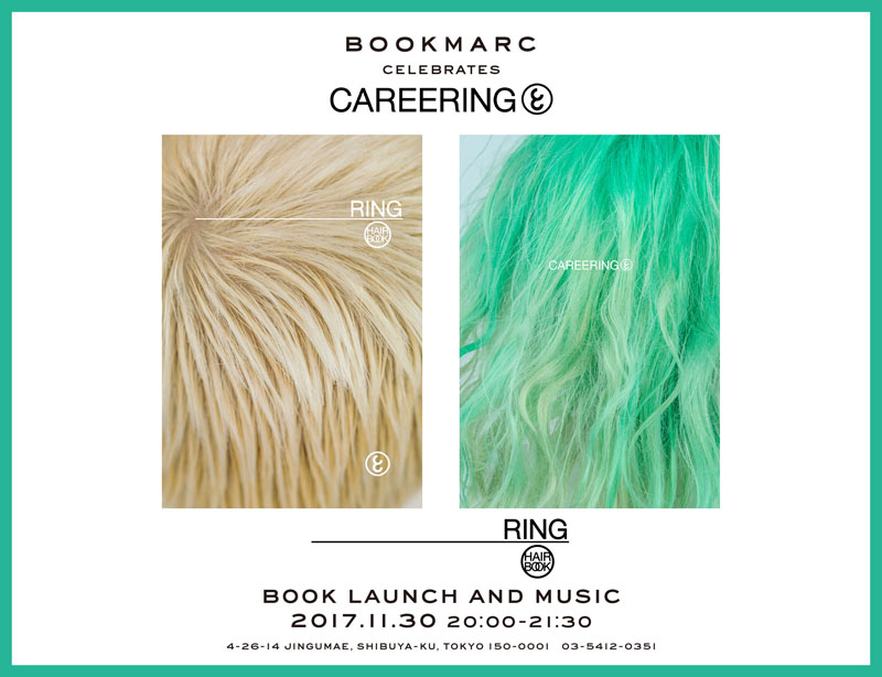 『_RING』LAUNCH EVENT